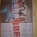 ap_F23_20091111104935606.jpg