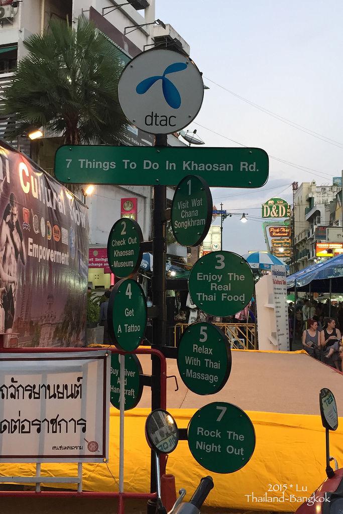 Thailand-3st+4rd-32