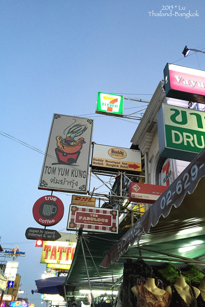 Thailand-3st+4rd-33