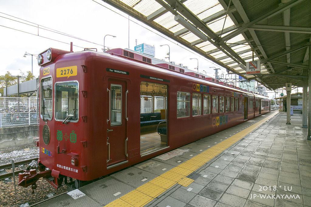 日本Day2-02