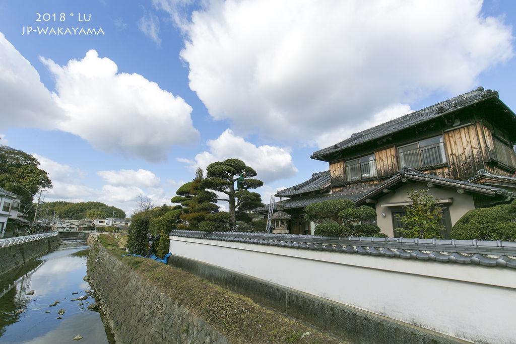 日本Day2-07
