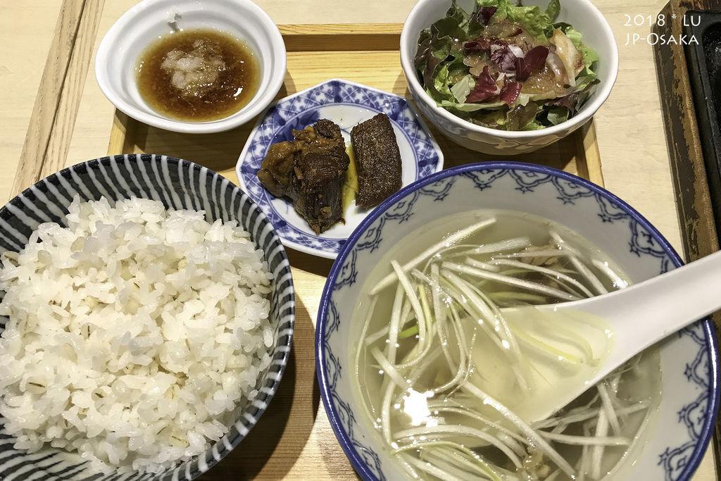 日本Day2-21