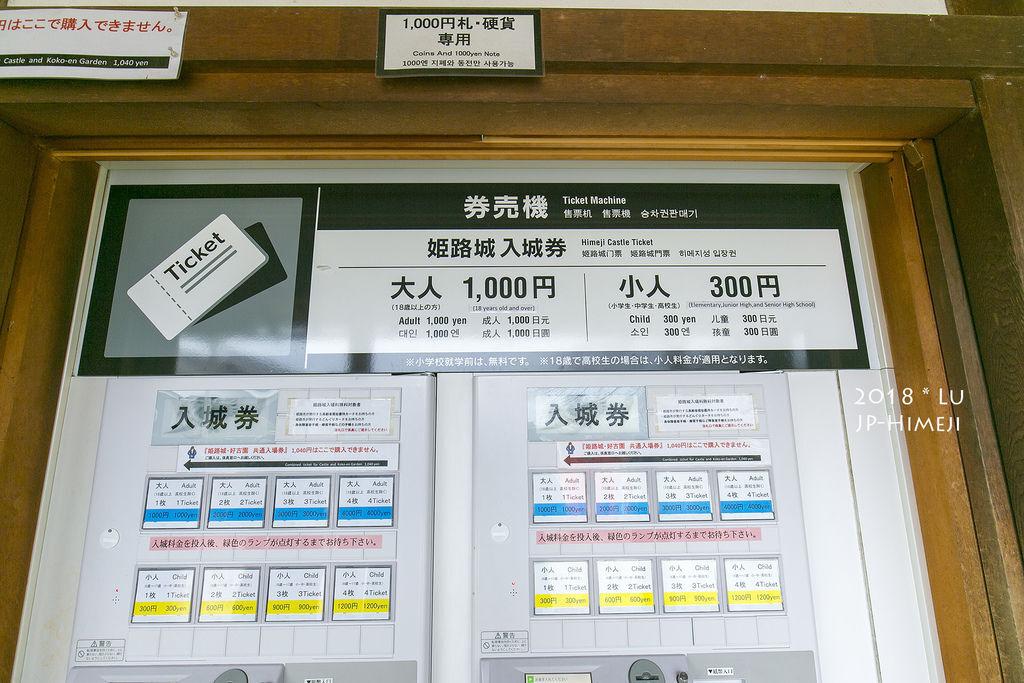 日本Day3-04