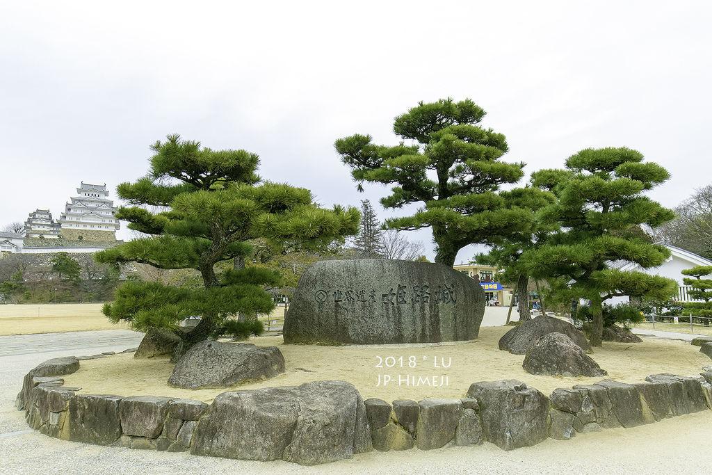 日本Day3-02