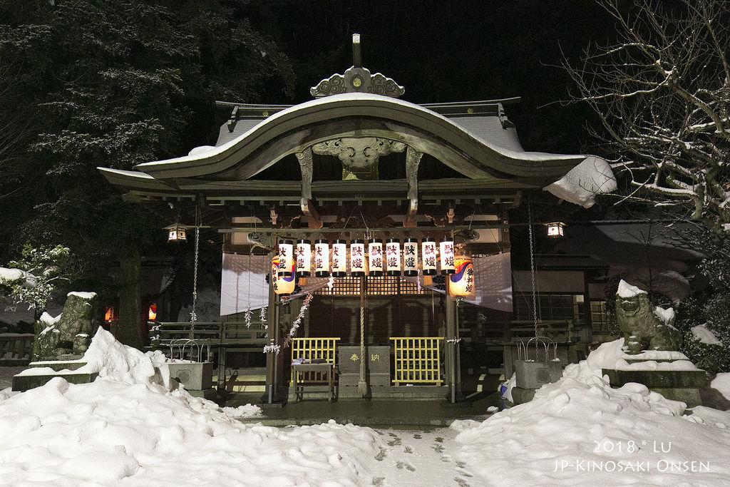 日本Day4-09