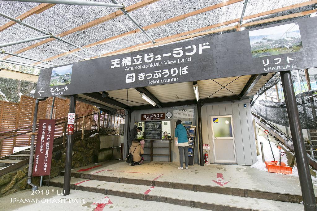 日本Day5-04