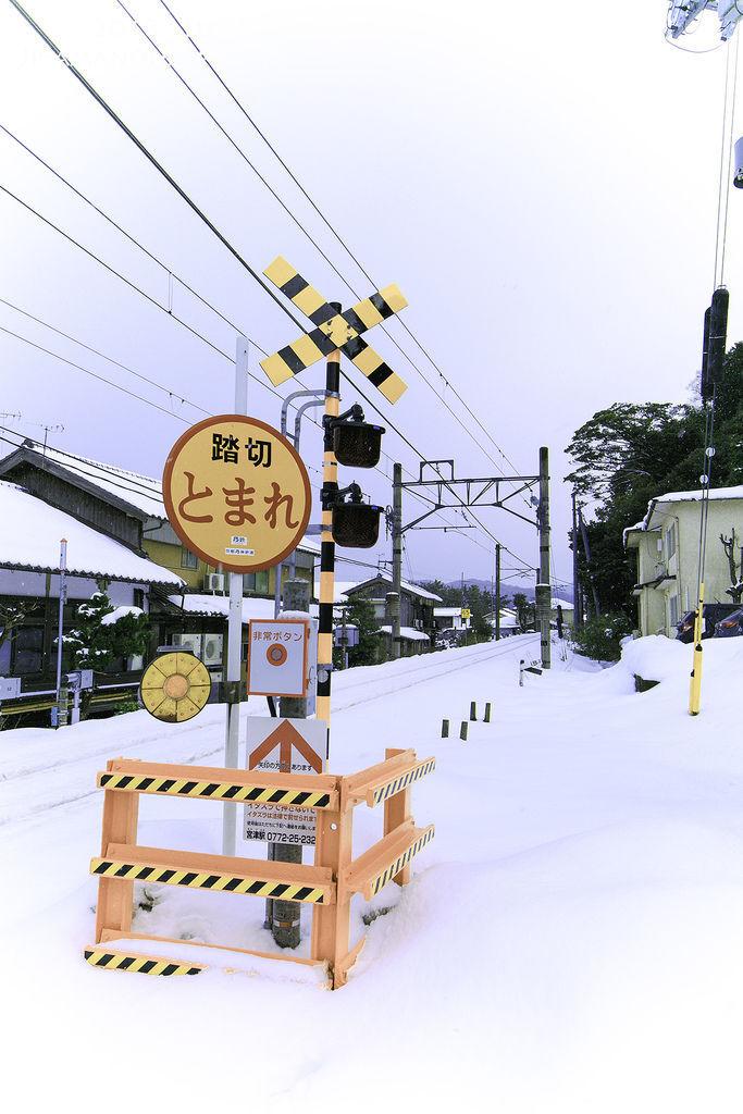 日本Day5-03
