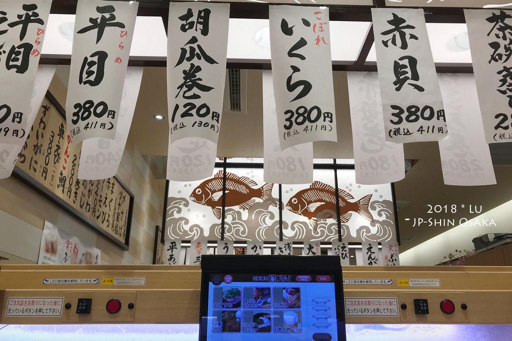 日本Day5-16