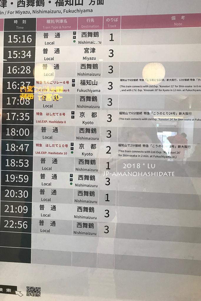 日本Day5-20