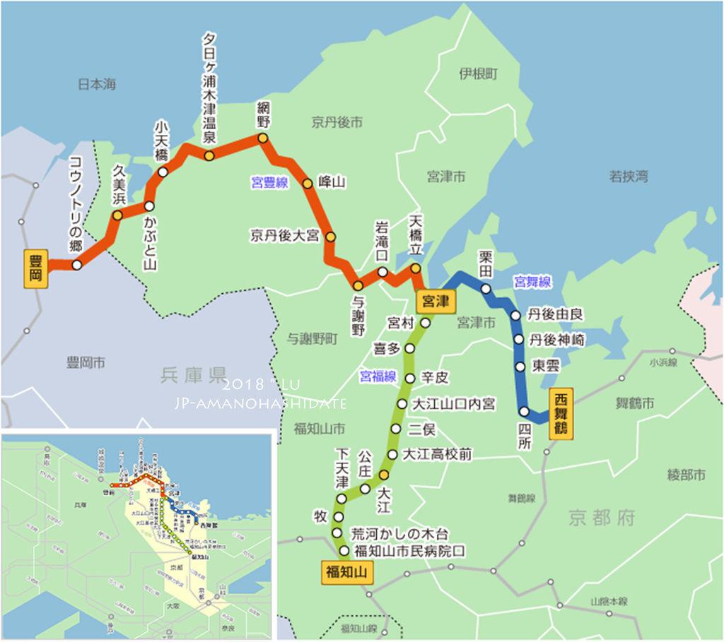 日本Day5-23