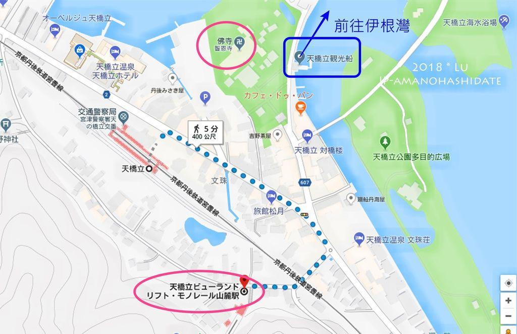 日本Day5-24