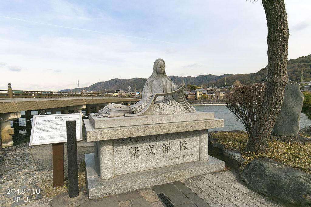 日本Day6-12