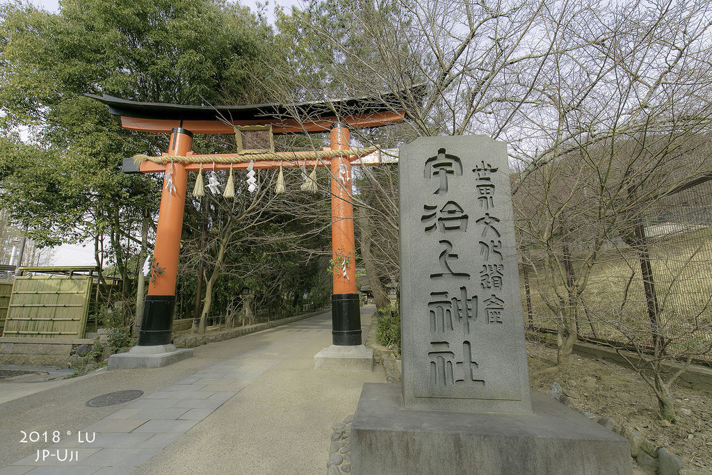 日本Day6-19