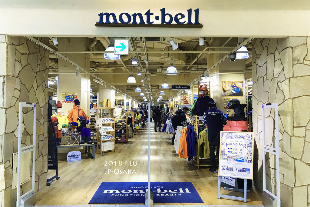 montbell-01