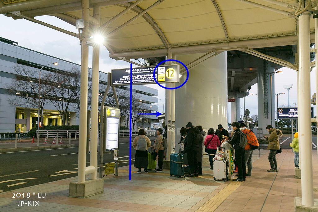 日本Day1-04
