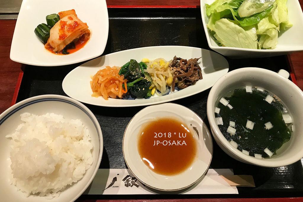 日本Day7-01