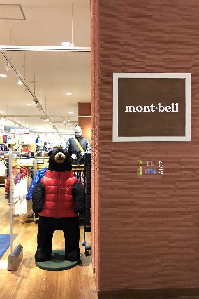 montbell-05