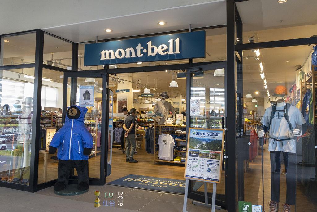6月montbell-03