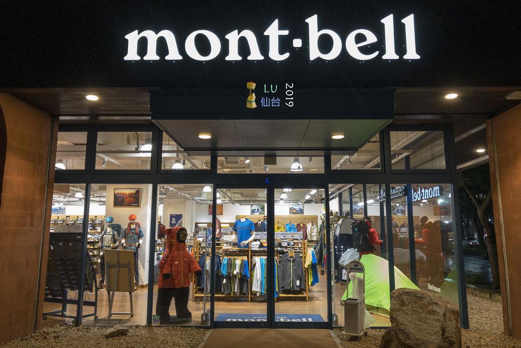 6月montbell-01