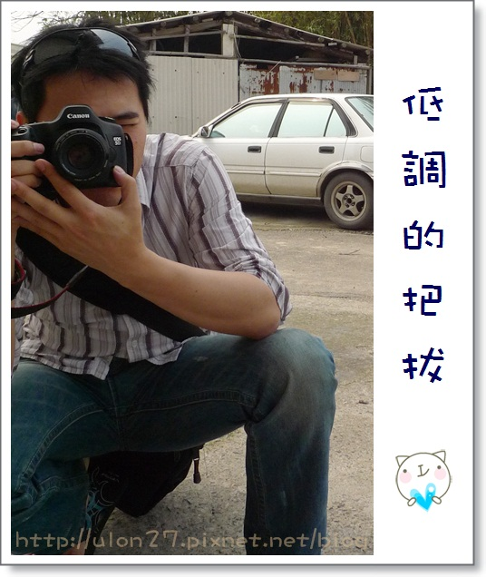 name3.JPG