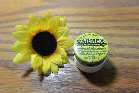 CARMEX 護唇膏