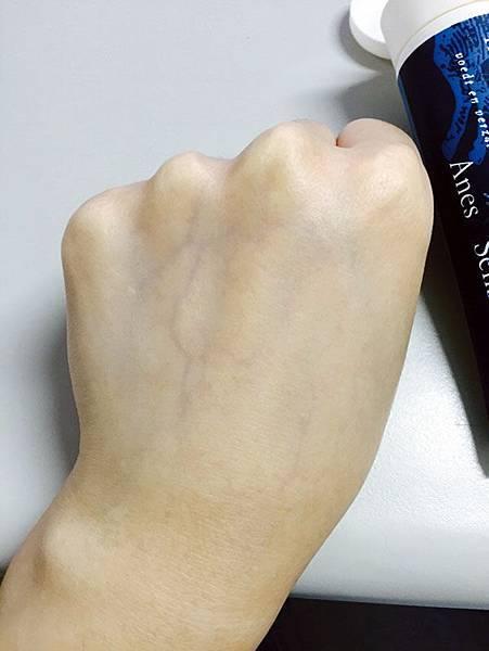 【Anes & Sens安妮】滋養修護驢奶護手霜75ml
