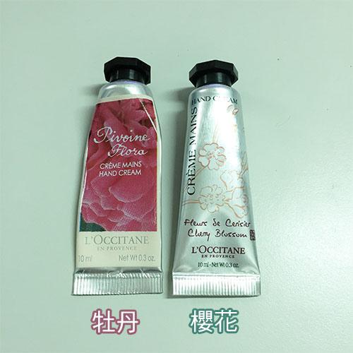 牡丹vs櫻花護手霜.jpg