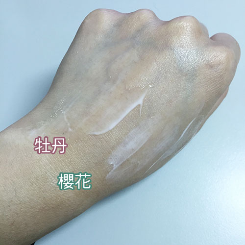 牡丹vs櫻花護手霜比較圖2.jpg