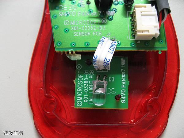 9.尾燈電路板.jpg