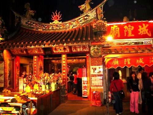 Taipeismalltemple