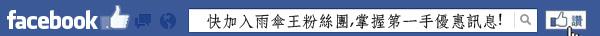 FB-1.jpg