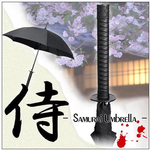 Samurai02.jpg