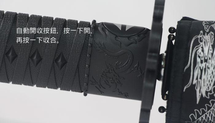 SUA-5.jpg