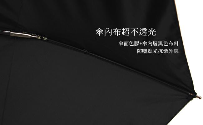 LCO-S6.jpg