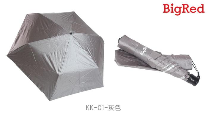NKK-11.jpg