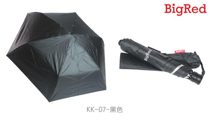 NKK-10.jpg