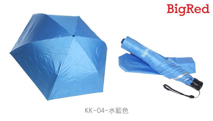 NKK-14.jpg