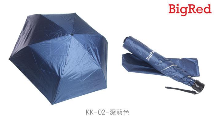 NKK-12.jpg