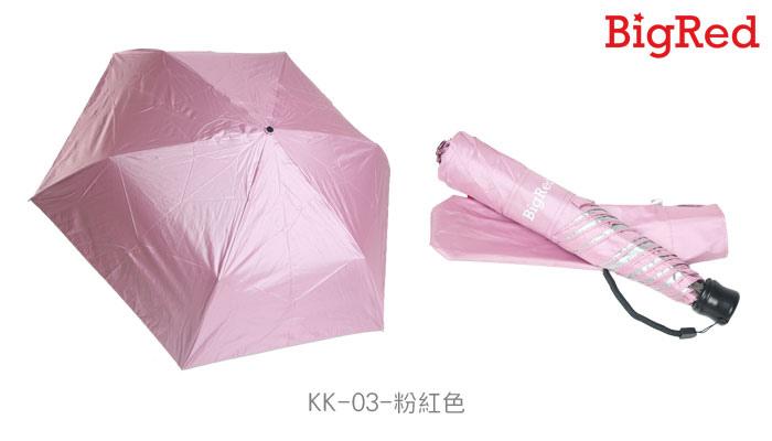 NKK-13.jpg