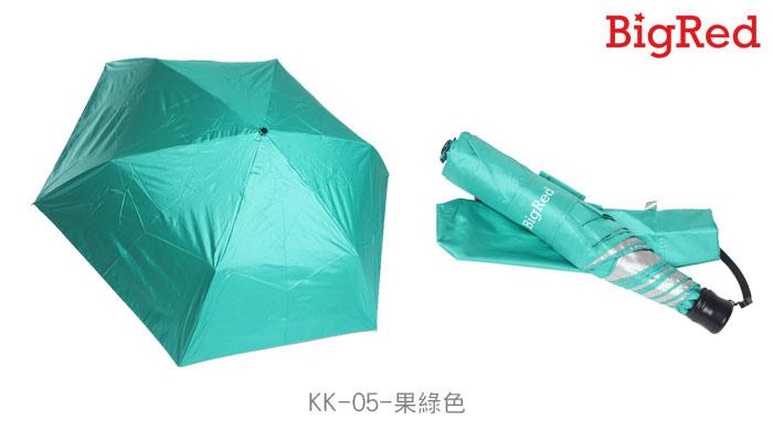 NKK-15.jpg