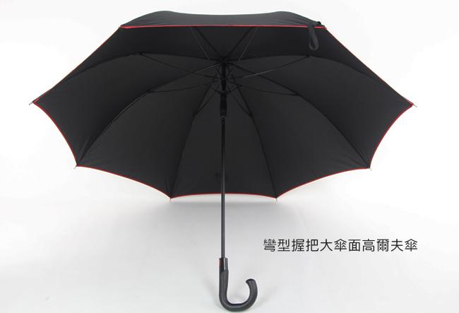 傘內.jpg