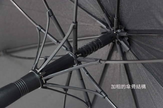 傘骨1.jpg