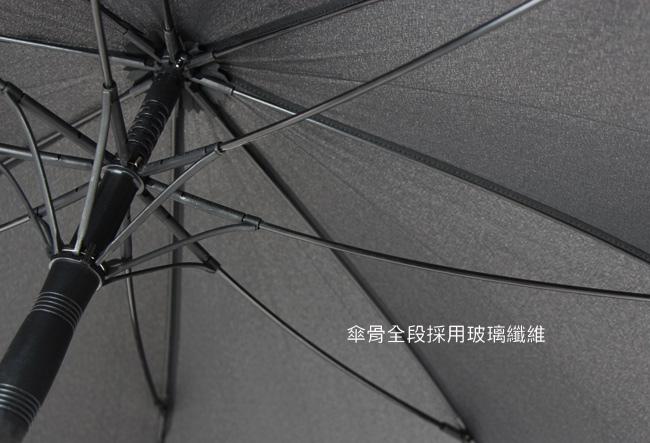 傘骨2.jpg