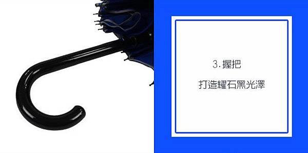 0919自動無敵w款_b9WX8OL_kyplkLO(自動無敵3)_03.jpg