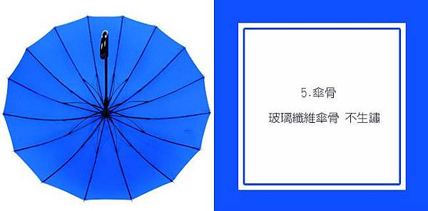 0919自動無敵w款_b9WX8OL_kyplkLO(自動無敵3)_05.jpg