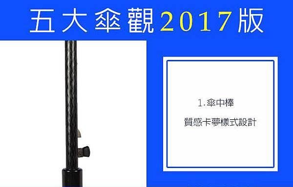 0919自動無敵w款_b9WX8OL_kyplkLO(自動無敵3)_01.jpg