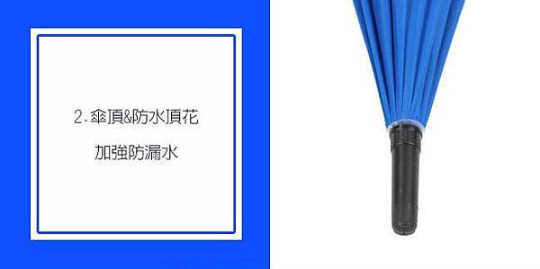 0919自動無敵w款_b9WX8OL_kyplkLO(自動無敵3)_02.jpg