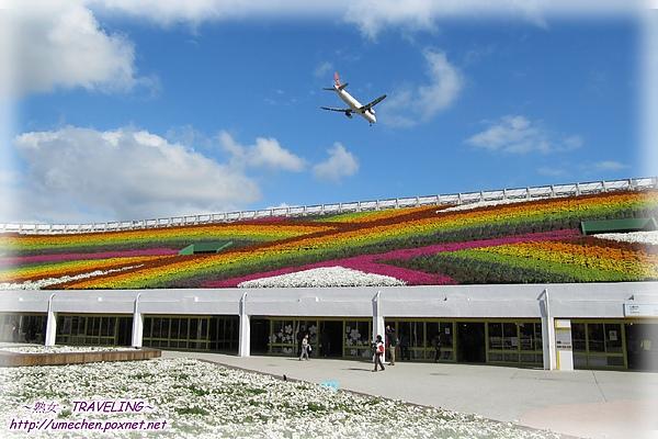 晴空下的七道彩虹.jpg