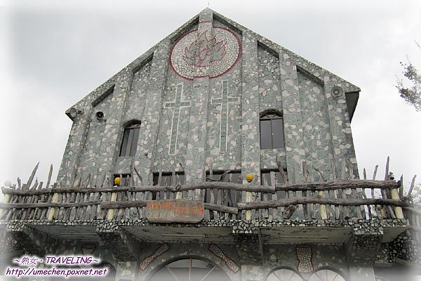 鎮西堡教會-1.jpg