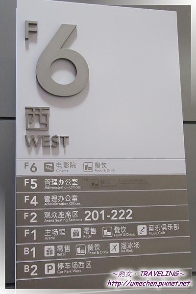 世博文化中心-6F和1FB1都有餐廳.jpg